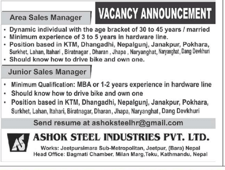Ashok Steel Industries Vacancy 2076