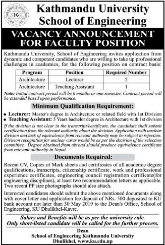 Kathmandu university vacancy 2076