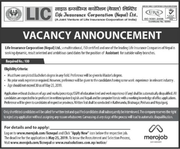 LIC Vacancy 2076