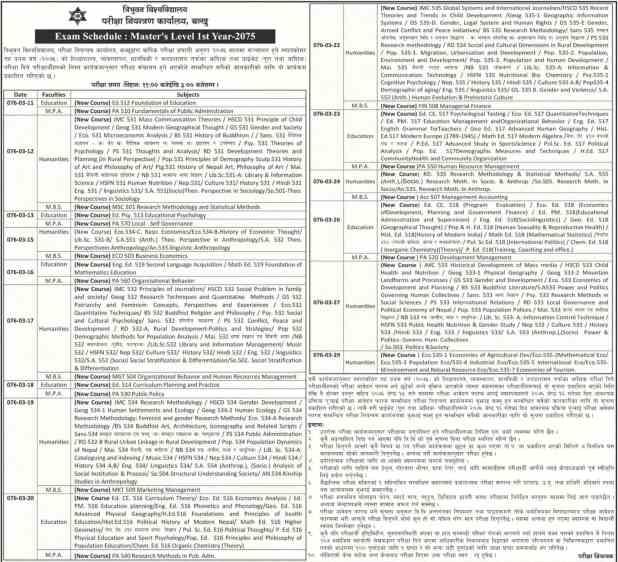 Master 1st year Exam Schedule 2076
