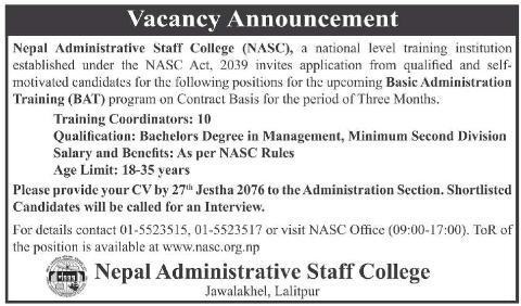 NASC vacancy 2076