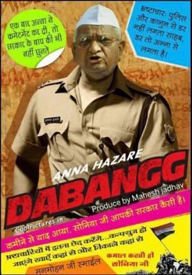 Anna Hazare - Latest Rockstar 6