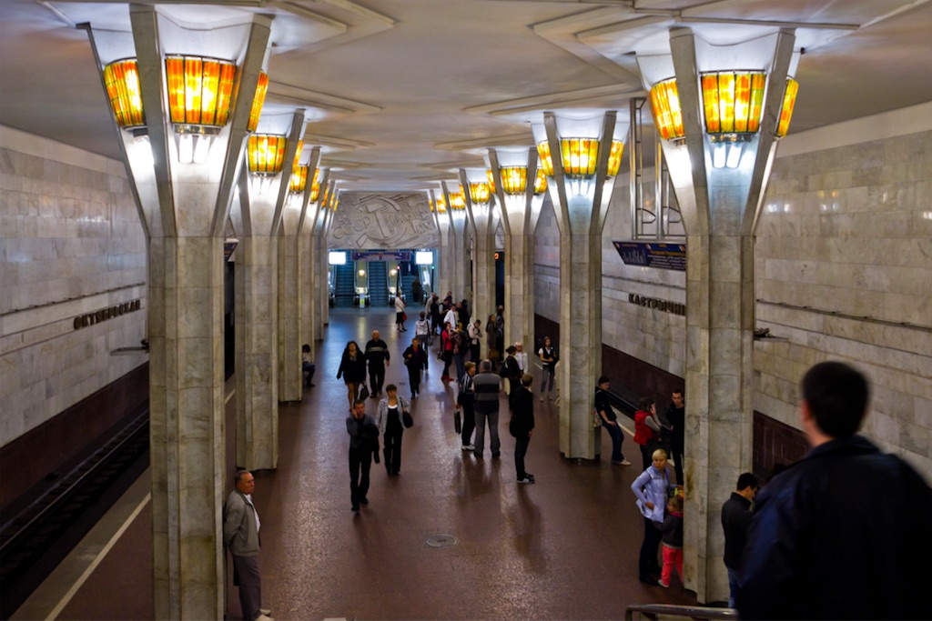 "Станция метро ""Октябрьская"""