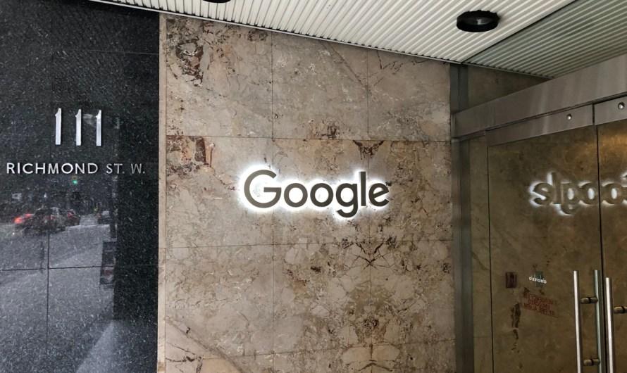 …И про поход в Торонтский гугл