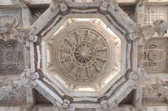 O teto de uma das cúpulas