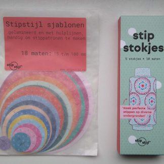 Stipstijl® items