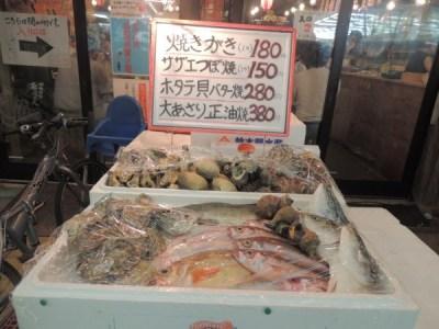 京橋の『とっつぁん』はまるで市場の雰囲気