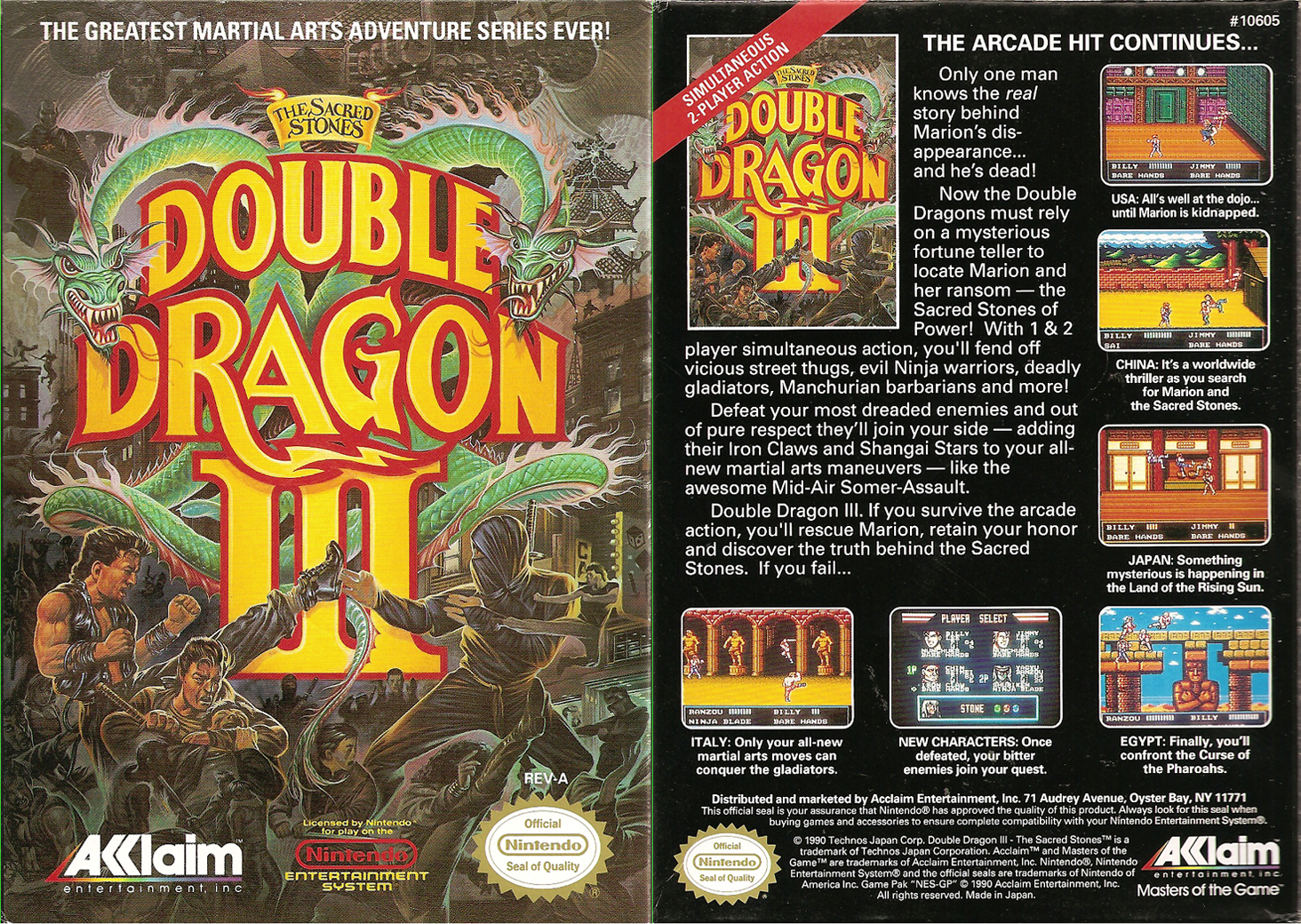 Double Dragon Dojo Double Dragon III NES version review