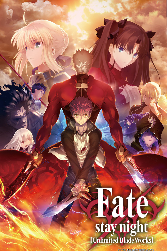 Fate/stay night: Unlimited Blade Works Cover Art