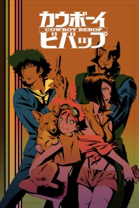 Cowboy Bebop anime series cover art