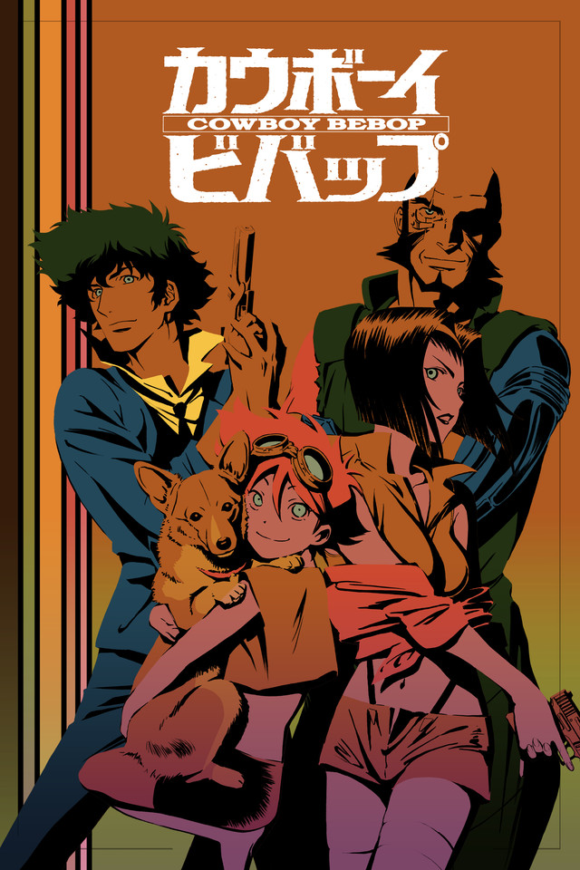 Cowboy Bebop Cover Art featuring the Bebop crew