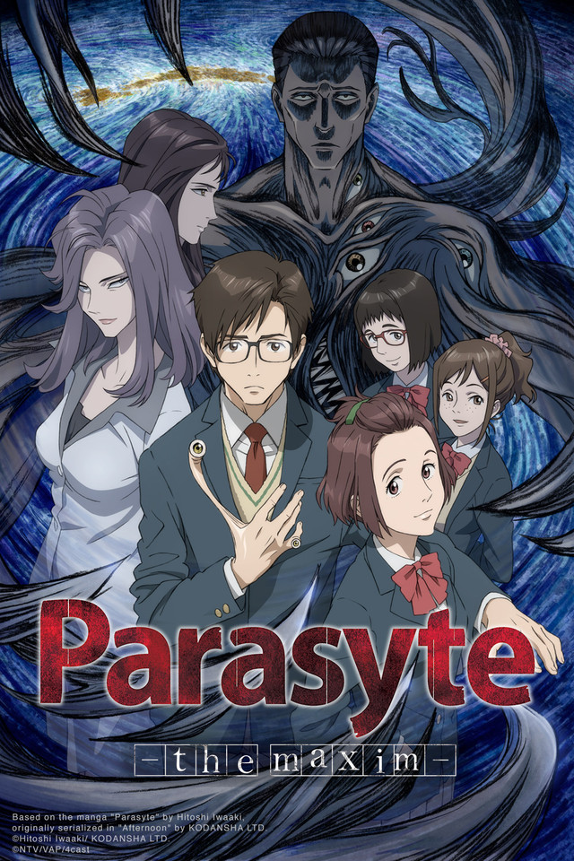 Parasyte -the maxim- Cover Art