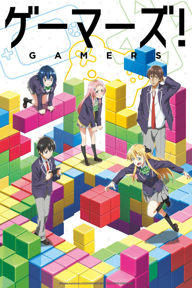 Gamers! Cover Art