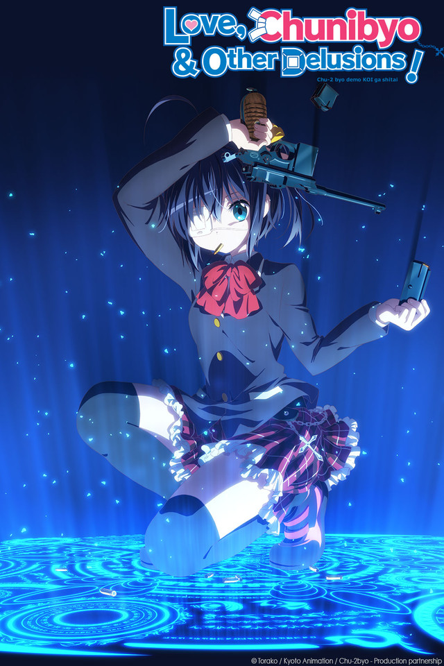 Love, Chunibyo & Other Delusions! Cover Art featuring Rikka Takanashi