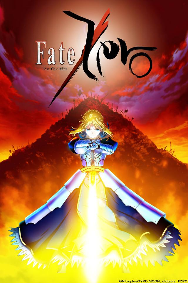 Fate/Zero Cover Art featuring Saber (Altria)