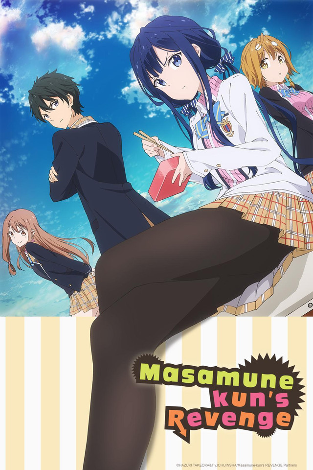 Masamune-kun's Revenge anime cover art featuring Masamune, Aki, Yoshino, and Neko