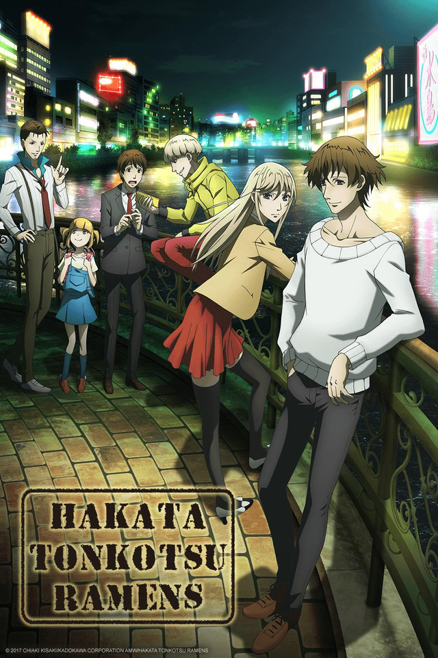 Hakata Tonkotsu Ramens anime cover art featuring main characters
