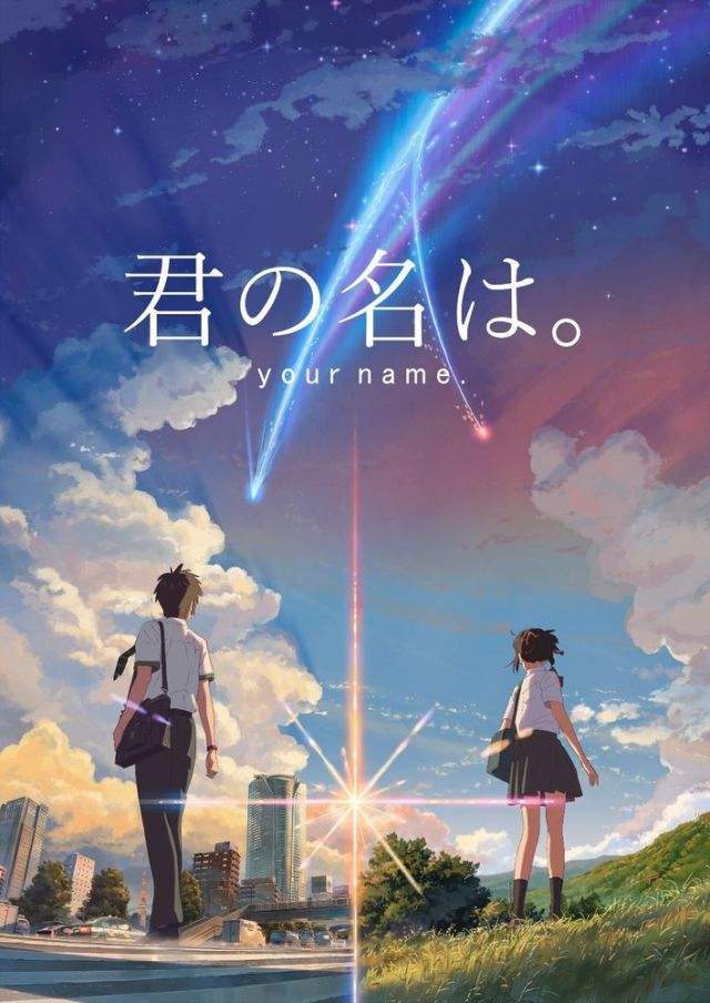 Your Name anime movie cover art featuring Taki Tachibana and Mitsuha Miyamizu