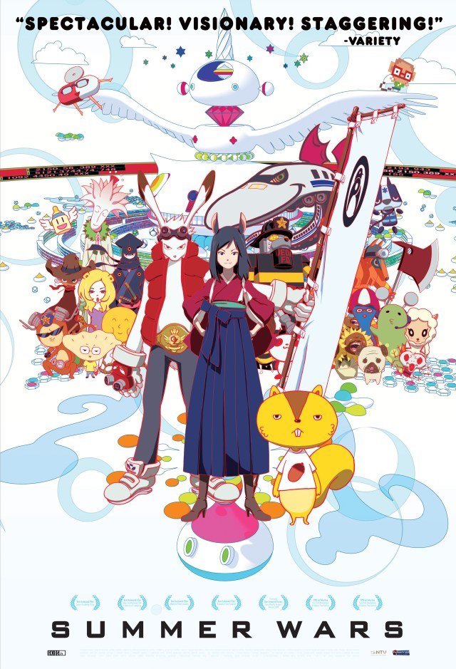 Summer Wars anime movie cover art featuring avatars from OZ