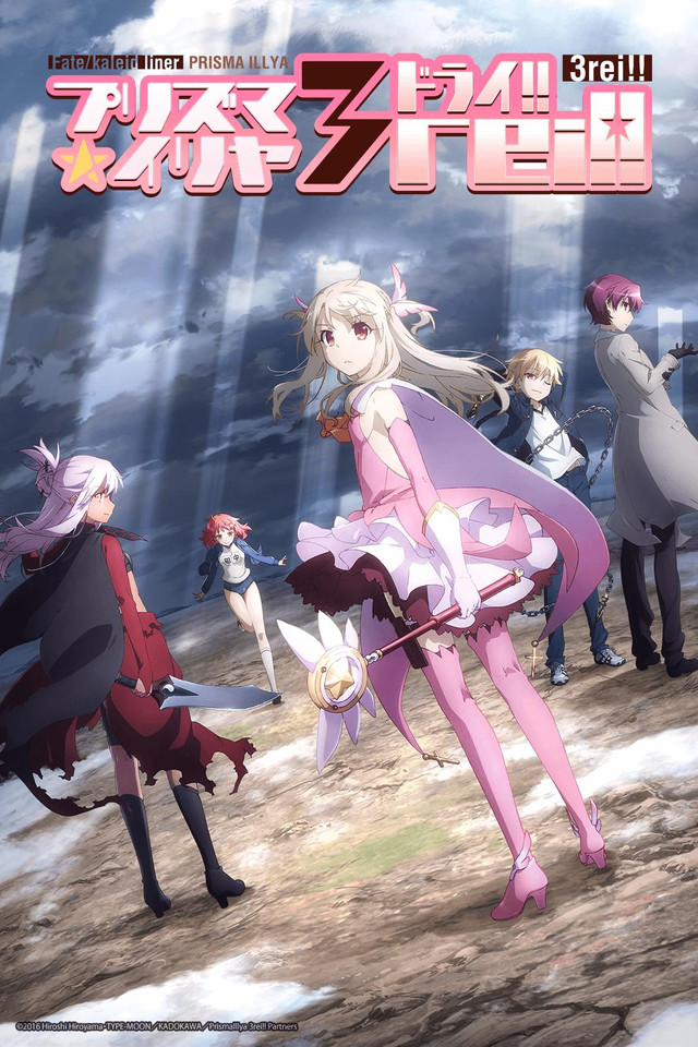 Fate/Kaleid Liner Prisma☆Illya 3rei!! anime cover art featuring main characters