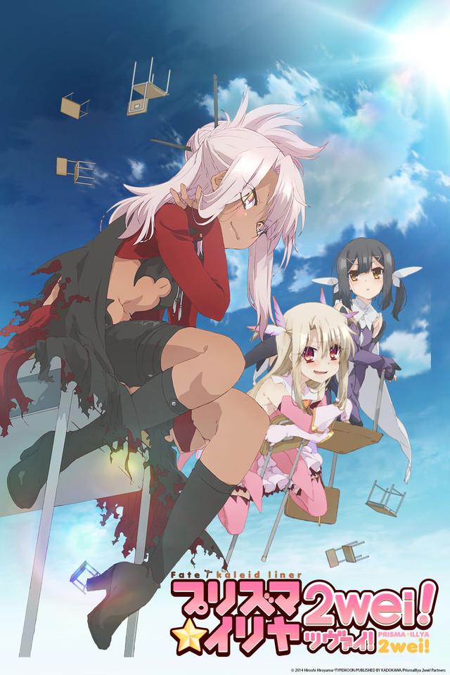 Fate/Kaleid Liner Prisma☆Illya 2wei! anime cover art (Prisma Illya season 2)