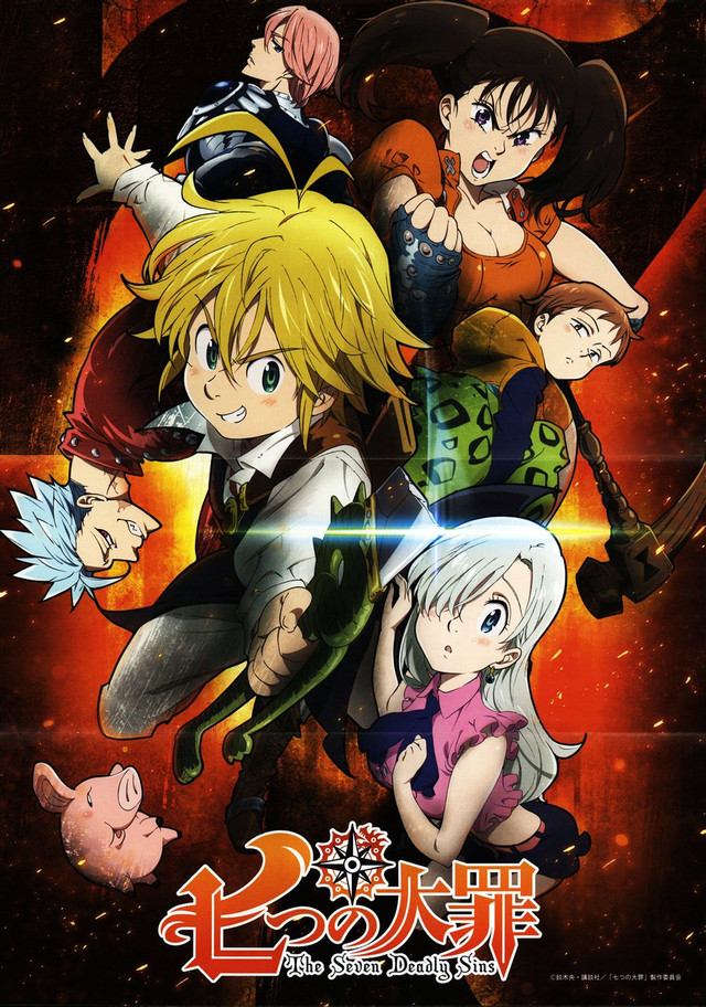 The Seven Deadly Sins anime cover art featuring main characters