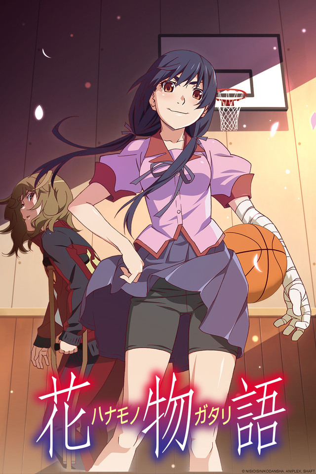 Hanamonogatari anime cover art featuring Suruga Kanbaru from the Monogatari series