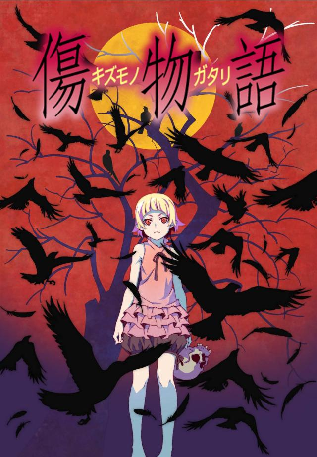 Kizumonogatari Part 1: Tekketsu anime movie promotional art featuring Shinobu Oshino