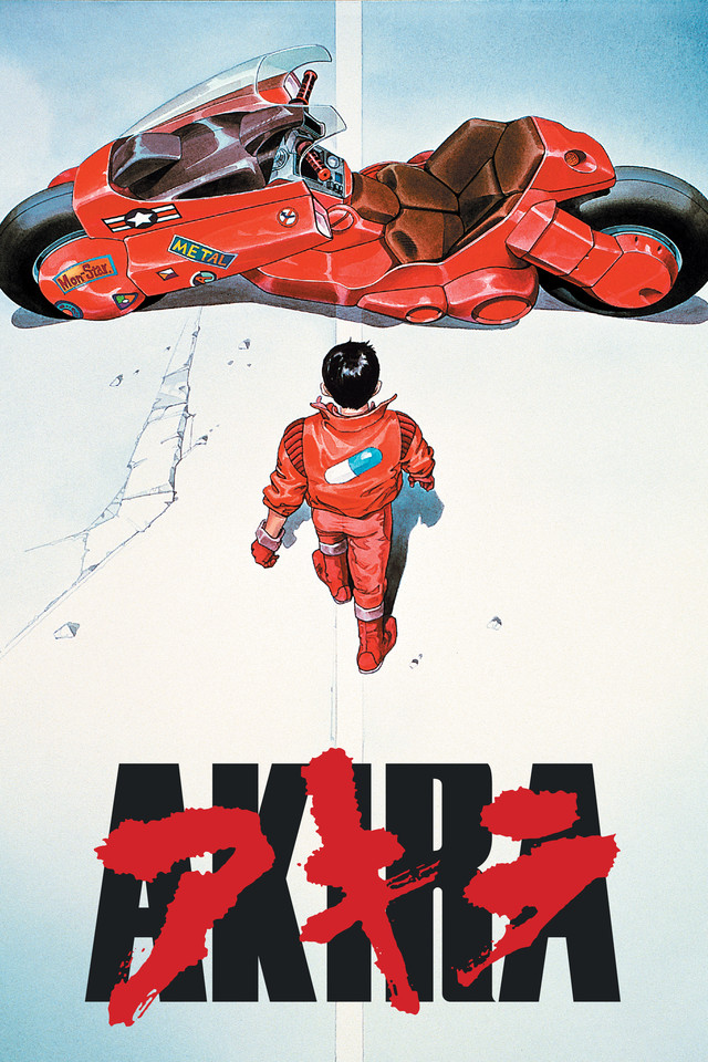 Akira anime movie cover art featuring Kaneda