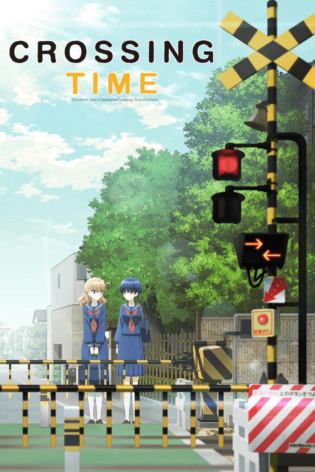 Crossing Time anime short cover art featuring Ai and Tomo