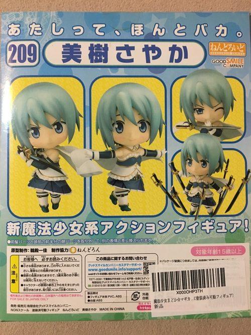Sayaka Miki Nendoroid packaging (back) from the anime Puella Magi Madoka Magica