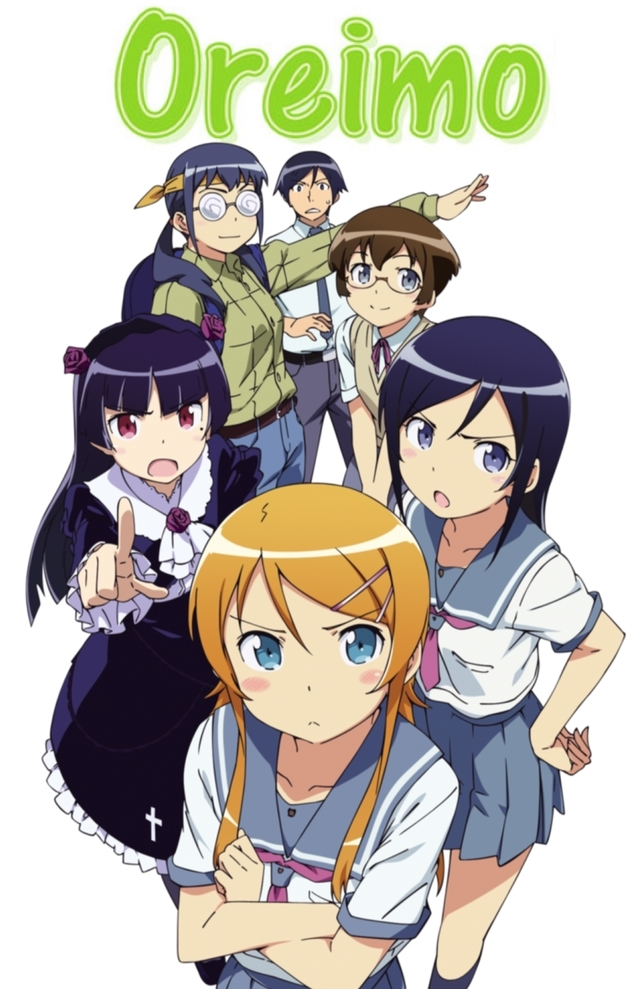 Oreimo anime cover art