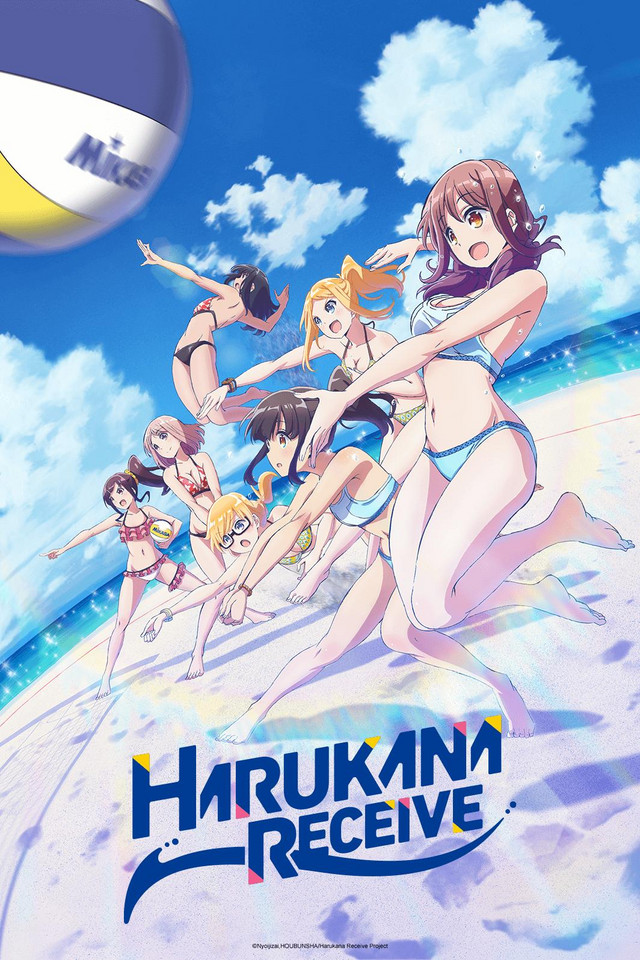 Harukana Receive anime cover art