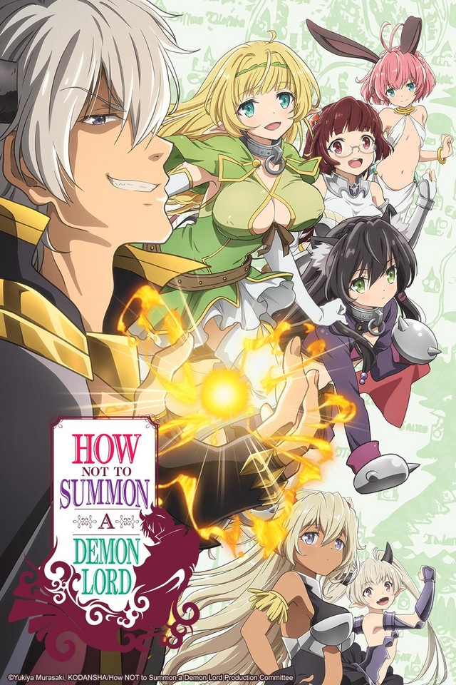 How Not to Summon a Demon Lord anime cover art featuring Diablo, Shera, Rem, Alicia, Sylvie, Edelgard, and Klem