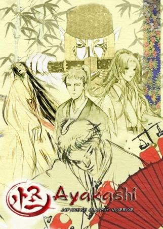 Ayakashi: Japanese Classic Horror anime cover art