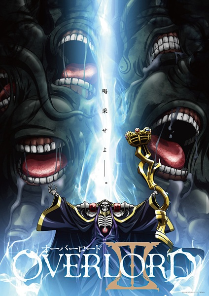 Overlord III anime cover art featuring Ainz Ooal Gown