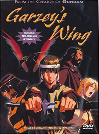 Garzey's Wing anime series DVD cover art