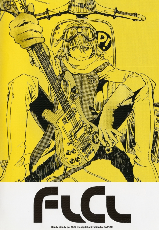 FLCL anime OVA series cover art featuring Haruko Haruhara