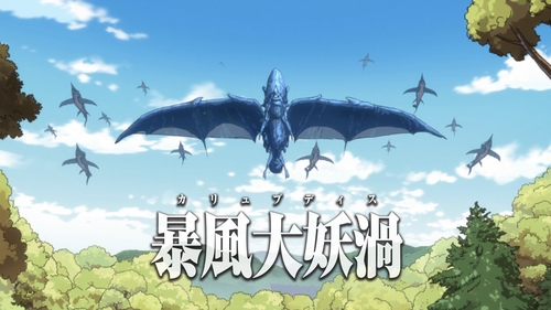 Charybdis and the Megalodons from the anime series That Time I Got Reincarnated as a Slime