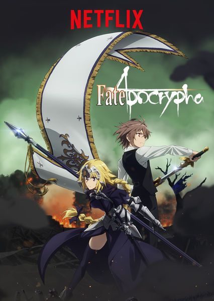 Fate/Apocrypha anime series cover art featuring Jeanne d'Arc and Sieg