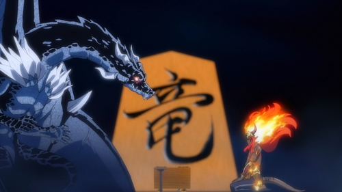 Veldora and Ifrit playing shogi from the anime series That Time I Got Reincarnated as a Slime