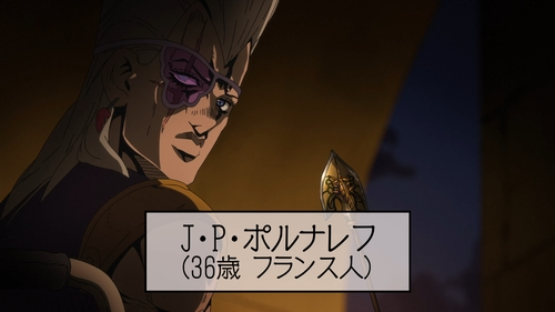 Jean Pierre Polnareff from the anime series JoJo's Bizarre Adventure Part 5: Golden Wind