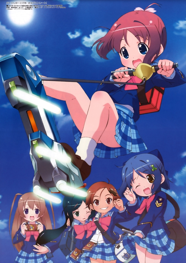 Manabi Straight! anime series cover art