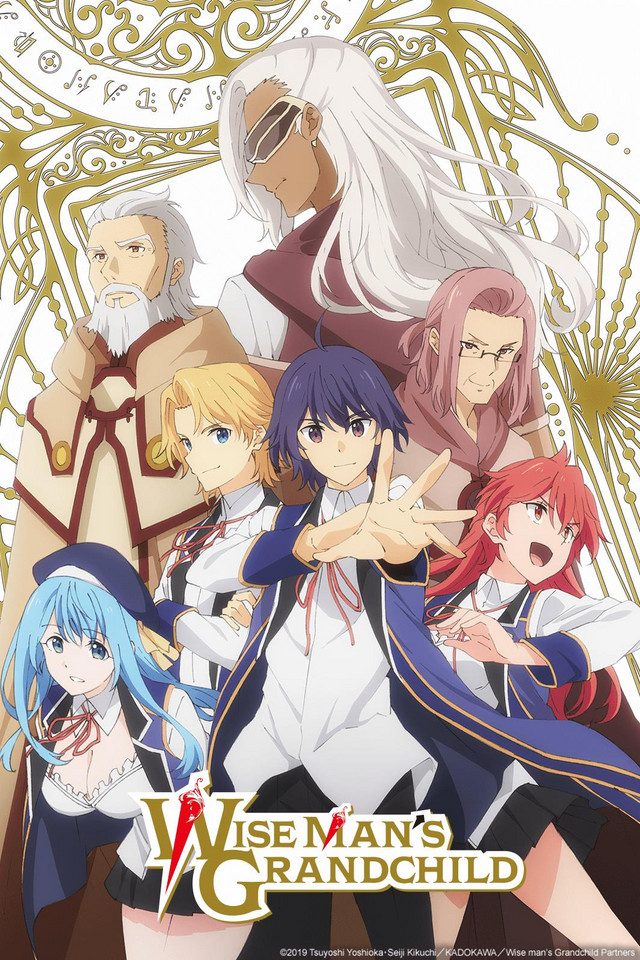 Wise Man's Grandchild anime series cover art