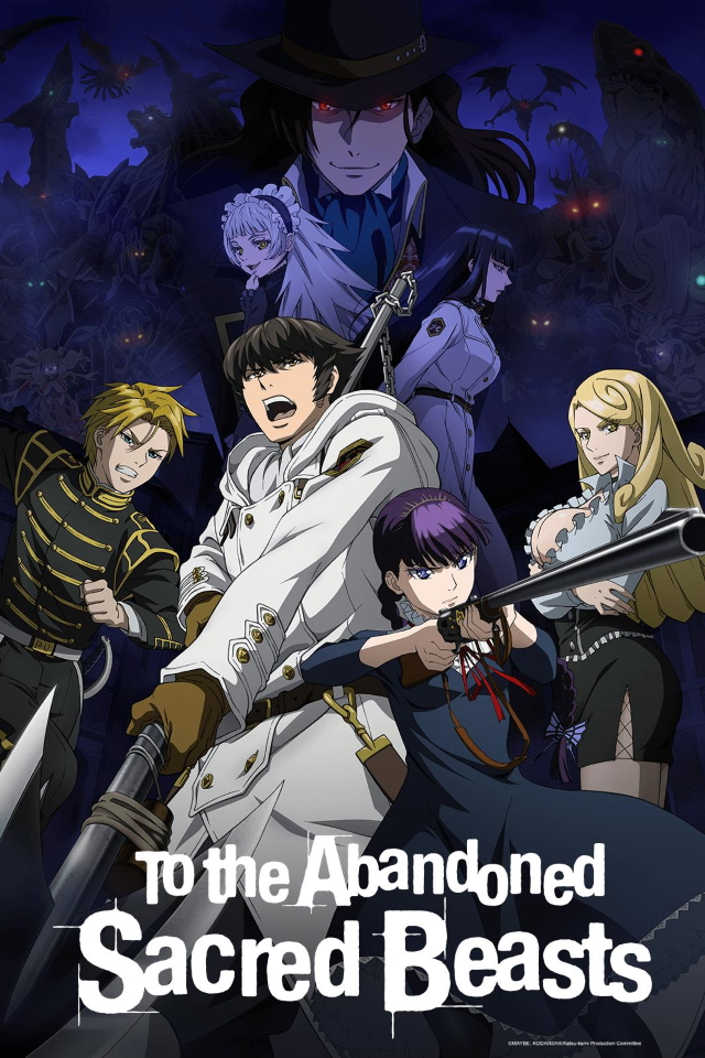 To the Abandoned Sacred Beasts anime series cover art