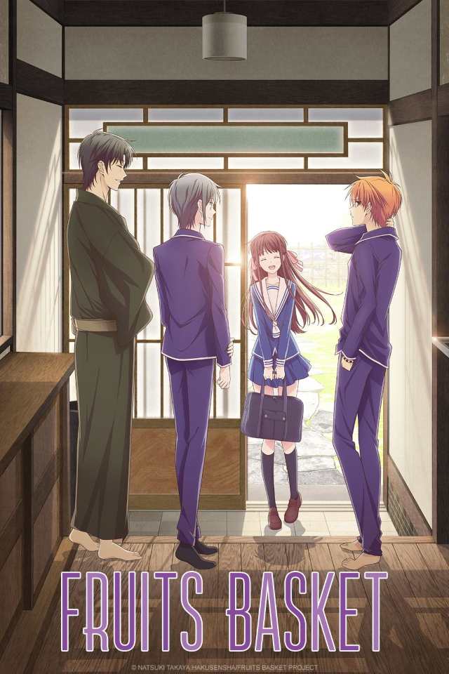 Fruits Basket anime series cover art