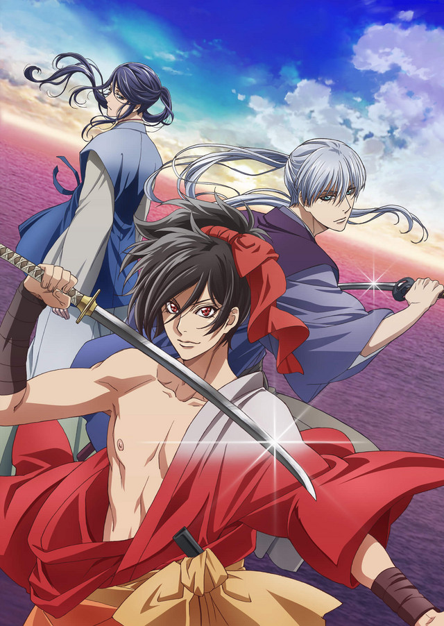 Gorgeous Butterfly: Young Nobunaga anime series cover art
