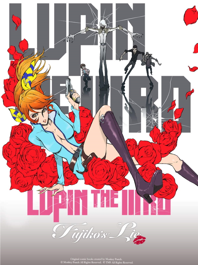 Lupin the IIIrd: Fujiko's Lie anime movie cover art