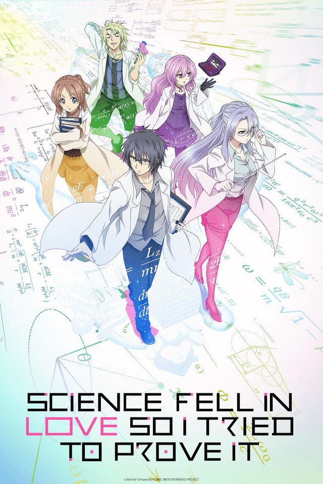 Science Fell in Love, So I Tried to Prove It anime series cover art