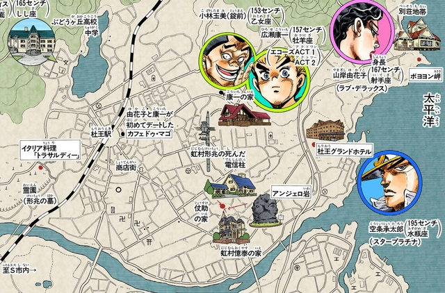 A map of Morioh from the JoJo's Bizarre Adventure Part 4: Diamond is Unbreakable manga